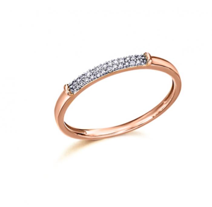 anillo de oro rosa con diamantes pavé